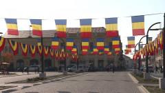 steaguri Piata Unirii Oradea