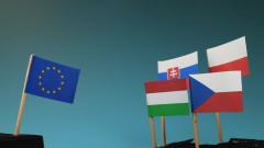steag drapel grupul visegrad uniunea europeana shutterstock_1185099880