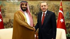 erdogan-si-mbs