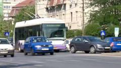 autobuz timisoara