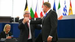 jean claude juncker si klaus iohannis strasbourg_presidency