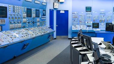 cernavoda reactor