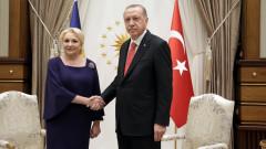 Viorica Dancila Recep Erdogan