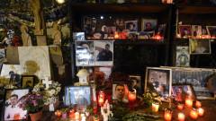 3 ani de la Colectiv. Cine erau cei 64 de tineri care și-au pierdut viața în urma incendiului