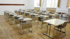clasa goala 170911_AN_SCOLAR_10_INQUAM_Photos_Octav_Ganea