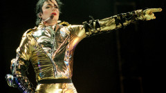 Michael Jackson HIStory World Tour