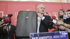 DRAGNEA_VALIZE_resize_012_INQUAM_Photos_Octav_Ganea
