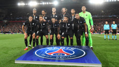 psg echipa de forbal getty