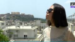 chinezoaica imobiliare grecia