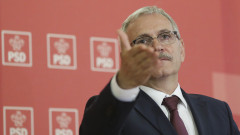 dragnea 180604_psd_cex_09_INQUAM_Photos_OctaV_Ganea