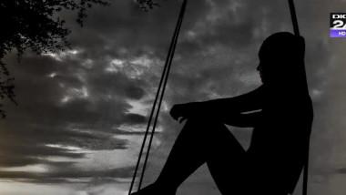depresie femeie amurg profil