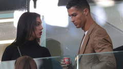 ronaldo si nevasta - crop getty