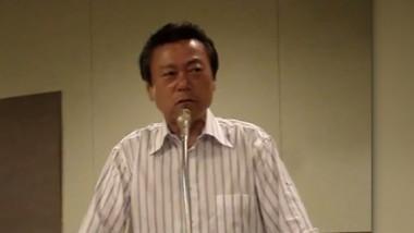 ministru japonia atehnic