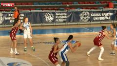 sport victorie baschet feminin