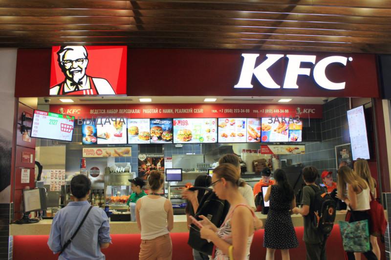 restaurant kfc