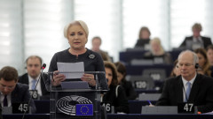 dancila in parlamentul european gov ro