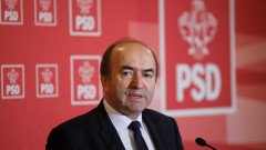 sedinta psd tudorel toader_Inquam Photos - George Calin (1)