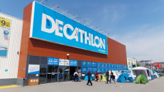 magazin decathlon