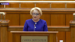 viorica-dancila-parlament