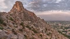 Muntele Sulayman din Iran