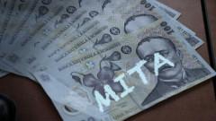 bani cu mita