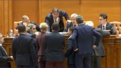 parlament putere opozitie