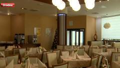 oferte revelion hotel felix