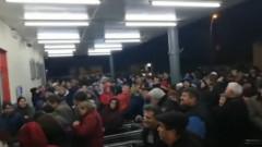 aglomeratie Kaufland Baia Mare