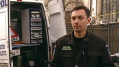 vlad-lupescu-politist-criminalist