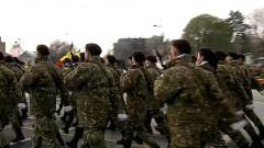 militari parada