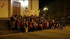 oradeni la Alba Iulia