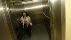 liftiera spital