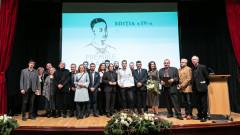 Premiile Matei Brancoveanu 2018