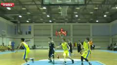 sport baschet juniori