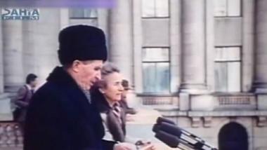 ceausescu-ultimul discurs