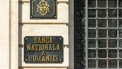 bnr banca nationala a romaniei sigla logo shutterstock_182768249