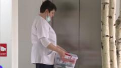 asistenta gripa spital