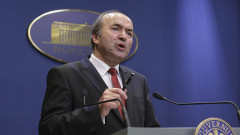 181015_TUDOREL TOADER_04_INQUAM_Photos_Octav_Ganea