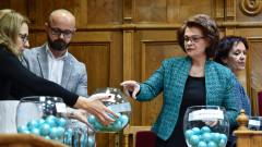 Cristina Tarcea, presedintele Inaltei Curti de Casatie si Justitie (ICCJ)