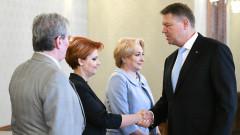 intalnire iohannis dancila olguta vasilescu presidency ro3