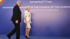 20190111134057_OGN_1948-01 Juncker dancila Inquam Photos Octav Ganea