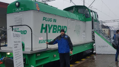 locomotive eco