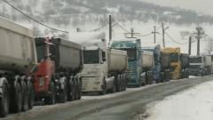 camioane sare