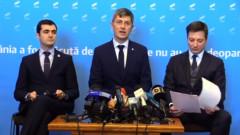 Claudiu Nasui Dan Barna Andrei Caramitru