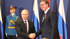 vladimir-putin-aleksandr-vucic-kremlin