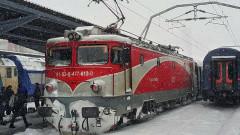 tren trenuri iarna cfr calatori
