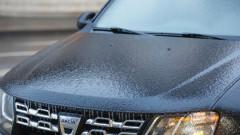 masina ploaie inghet