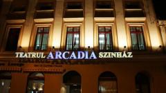 teatrul Arcadia