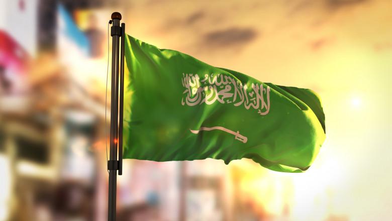 Arabia Saudită steag