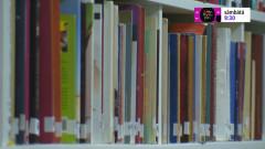 jurnal pentru copii biblioteca emil garleanu